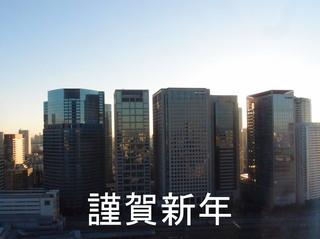 東京の朝1.JPG
