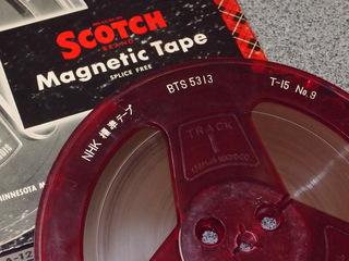標準テープ.JPG